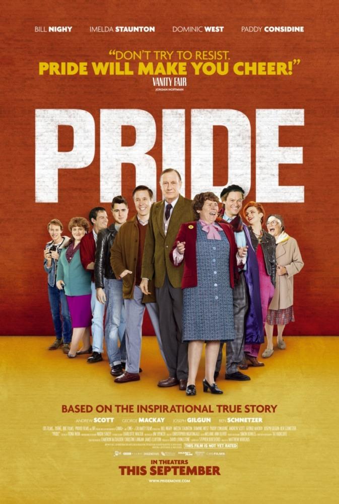 Гордость (Pride)