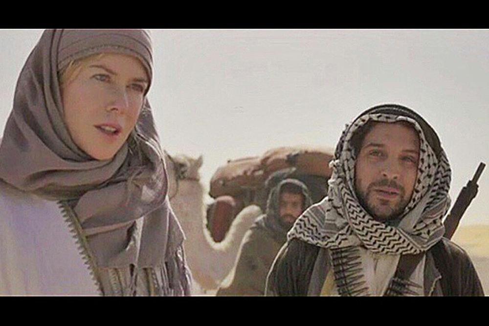 Королева пустыни ( / Queen of the Desert)