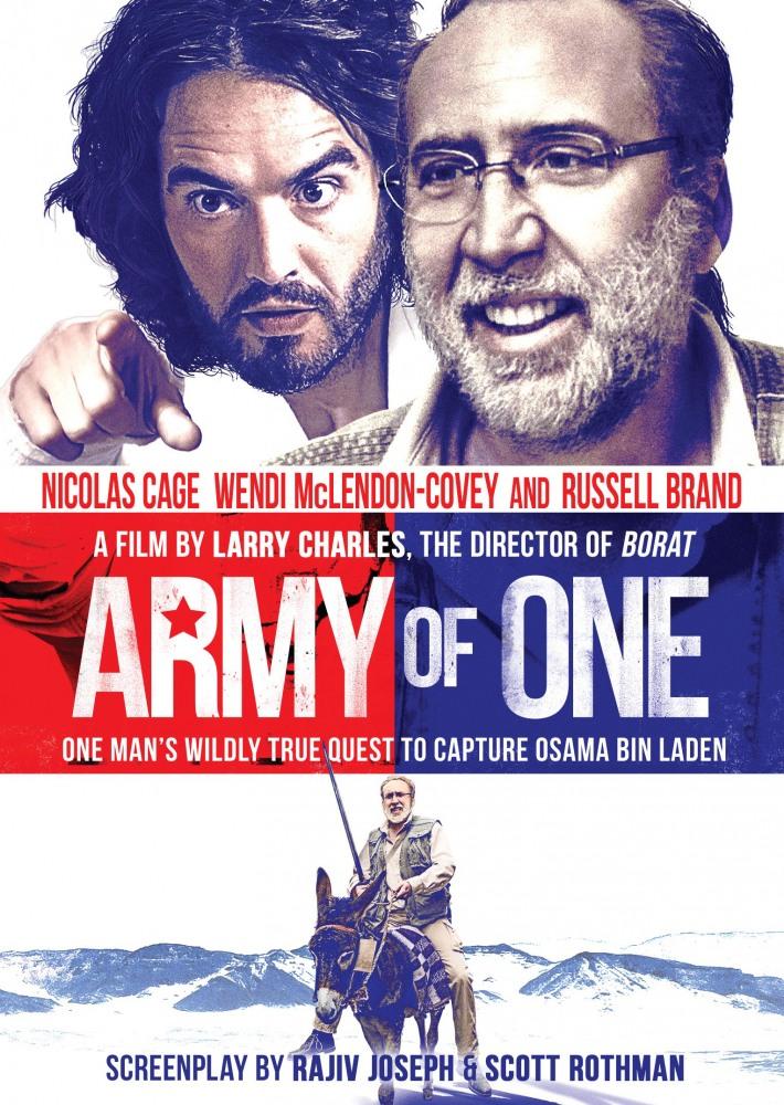 Миссия: Неадекватна (Army of One)