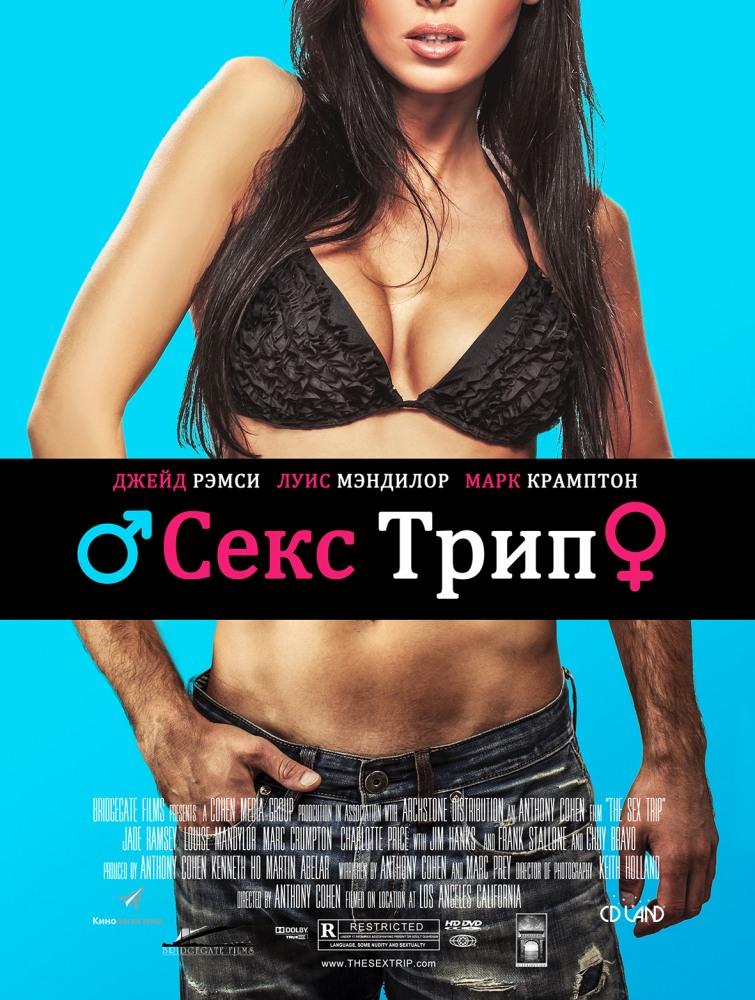 Казанова (2006) смотреть онлайн или скачать фильм через ...