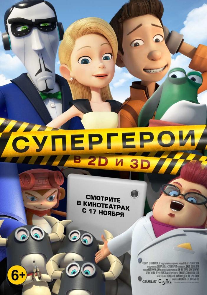 Фильмы в хорошем качестве HD 1080 смотреть онлайн