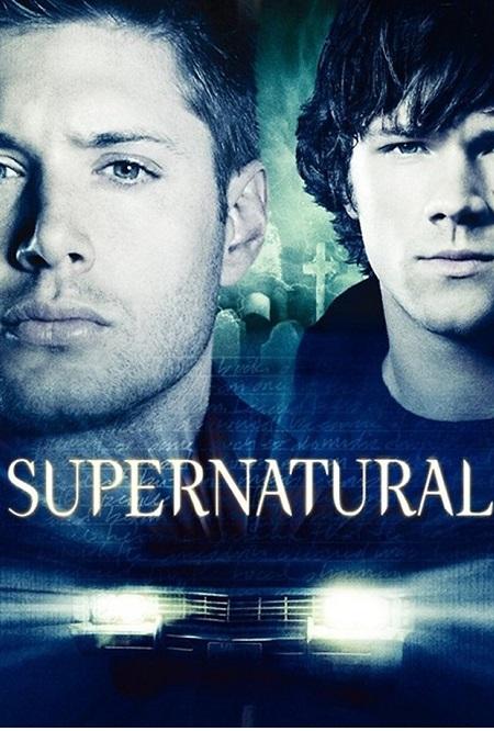 Сверхъестественное, 1 сезон (Supernatural, season 1)