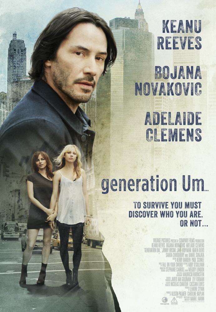 Трое в Нью-Йорке (Generation Um)