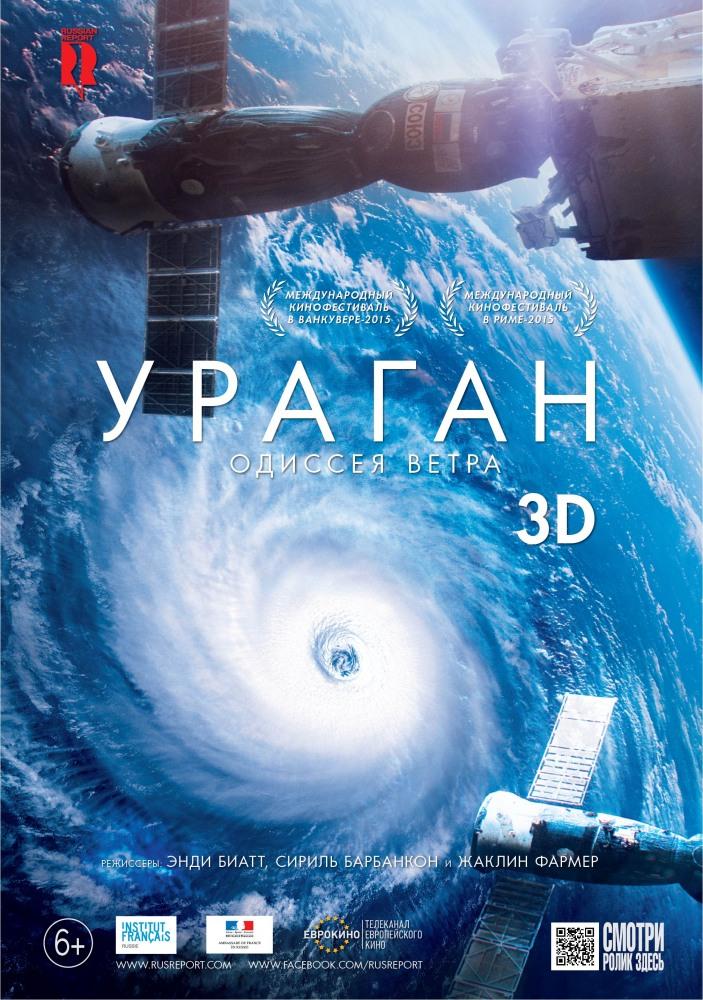 Смотреть новые фильмы онлайн в хорошем качестве HD 720