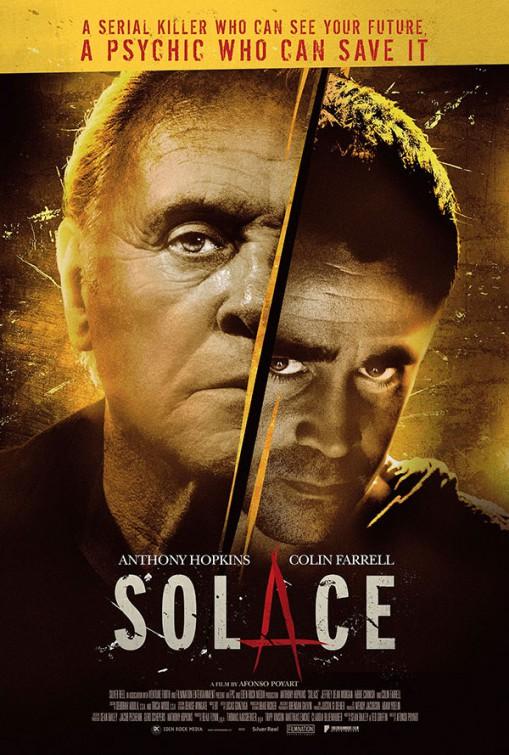 Утешение (Solace)