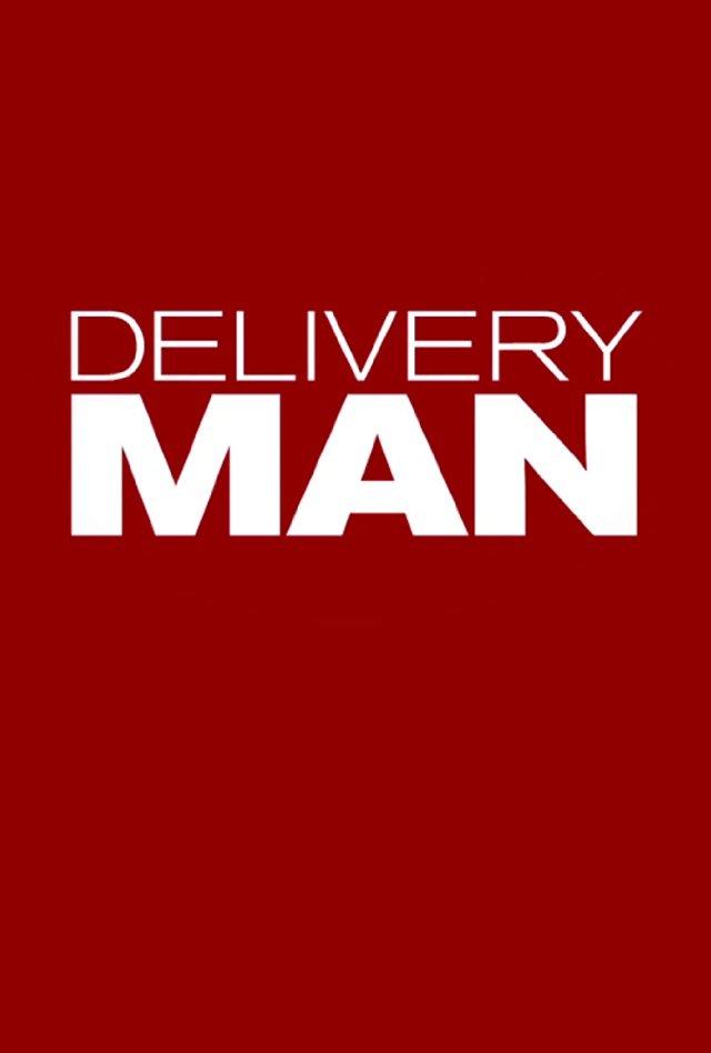 В точку (Delivery Man)