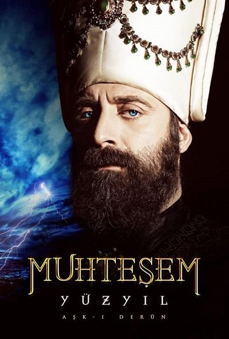 Великолепный век, 2 сезон (Muhtesem Yuzyil, season 2)