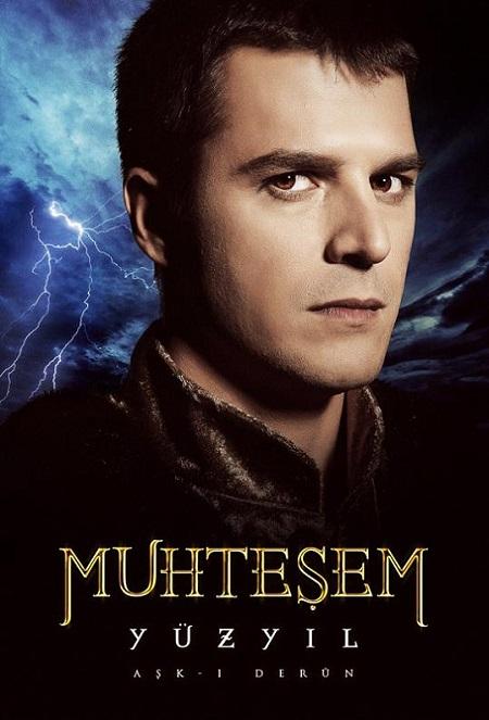 Великолепный век, 3 сезон (Muhtesem Yuzyil, season 3)
