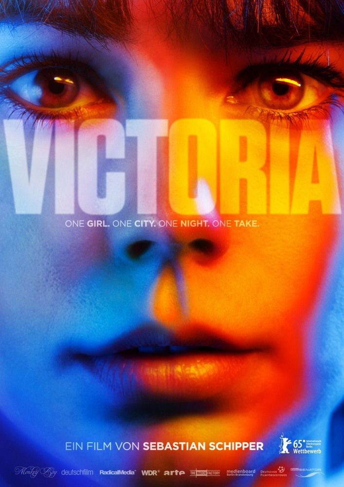 Виктория (Victoria)